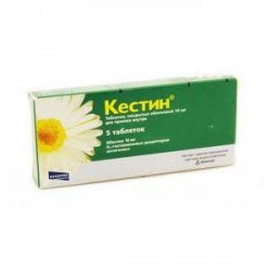Кестин, табл. п/о пленочной 10 мг №5