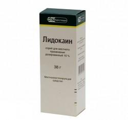 Лидокаин, спрей д/местн. прим. дозир. 10% 38 г №1