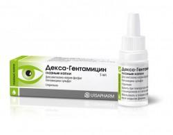 Декса-Гентамицин, капли глазн. 5 мл №1