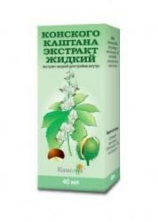 Конского каштана экстракт жидкий, экстракт д/приема внутрь [жидк.] 40 мл №1